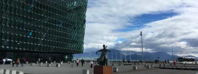 The Harpa Music Hall Conference Centre at Reykjavik